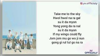 Download BTS (방탄소년단) - Outro : Wings (Easy Lyrics)