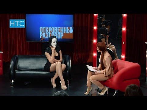 сексзнакомства в киргизстане