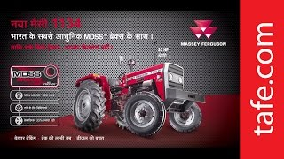 Why the Massey Ferguson 1134 from TAFE is unmatchable!