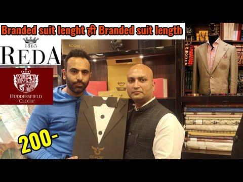 Wholesale price of world class International brands of suit length, pant shirts lakhi ram Om prakash