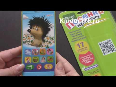 Интернет магазин детских игрушек, купить игрушки (Киев