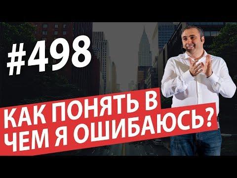 Факультет техники и современных технологий — Московский