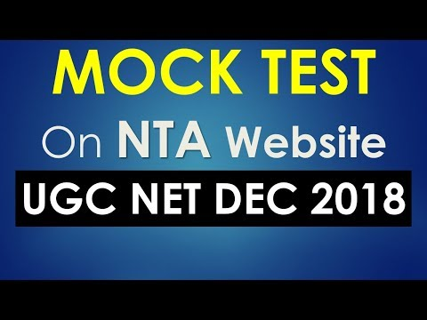 Видео Mock exam online