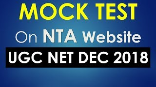 UGC NET Mock Test for Online Computer Based Exam - Paper 1, Commerce