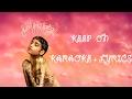 Kehlani - Keep On | Lyrics [ON SCREEN/KARAOKE]