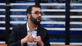 بامداد خوش - کلید نور - انتخاب دوست پسر و دوست دختر از دیدگاه اسلام