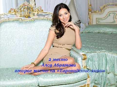 знакомства татарские девушки женщины