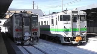 2016年2月23日~27日 JR北海道・地下鉄 列車撮影記録集(カシオペア・はまなす号有り)
