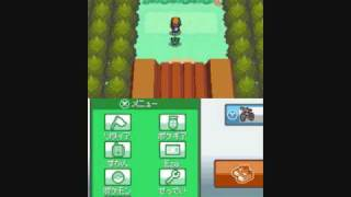 Pokemon HeartGold Walkthrough 16- Safari Zone