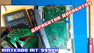 Дополнение к видео о Nintendo MT999-DX. Работа над ошибками!