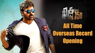 Khaidi No 150 gets All Time Overseas Record Opening - Producer Dil Raju - TV9