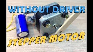 Шаговый Двигатель Без Драйвера - Stepper Motor Run Without Driver