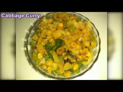 Cabbage Channa dal curry Receipe | (క్యాబేజీ సెనగపప్పు కూర)