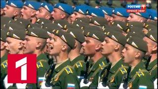 Военный парад, посвященный 73-й годовщине Победы в Великой Отечественной войне