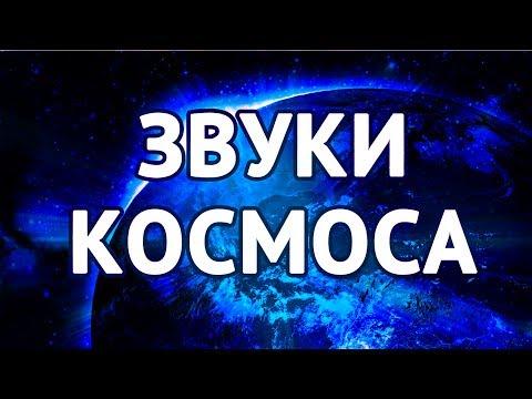 Игры про космос на PC, список IgraPro