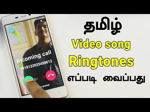 set Video Ringtones on Android phone with Vyng in Tamil- Loud Oli Tech