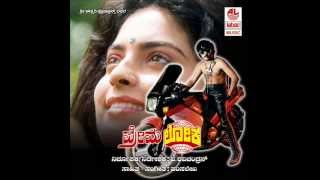 Kannada Hit Songs | Yaarivanu Ee Manmathanu Song | Premaloka Movie