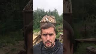 Снос домов СПб. Загрузка пухто