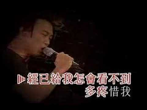陳奕迅 2003 Concert Part 31 - 單車