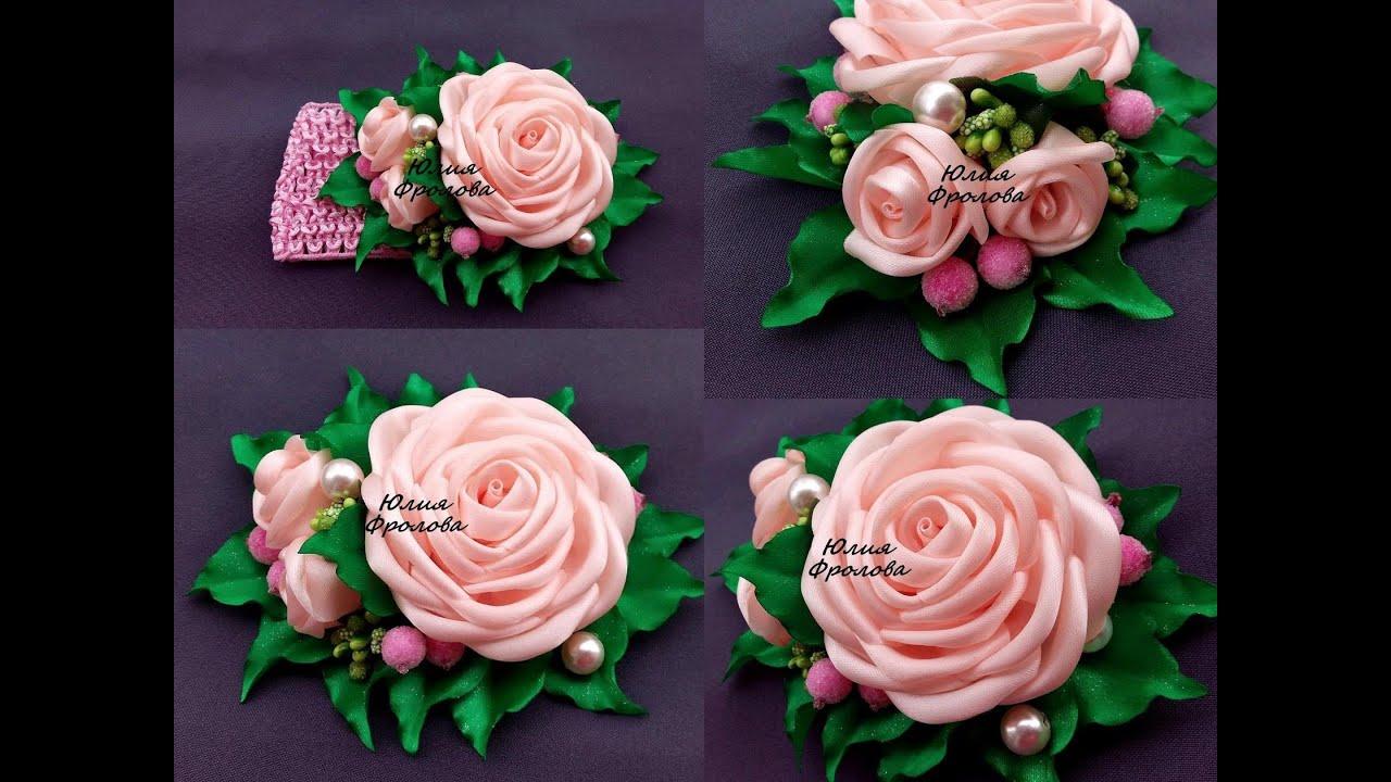Роза канзаши из лент