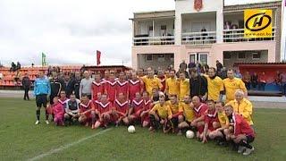 Команда телеканала ОНТ сыграла в футбол в Старых Дорогах(У природы, впрочем, как и у футбола, нет плохой погоды. Если в воскресный день практически по всей Беларуси..., 2015-09-28T15:56:09.000Z)