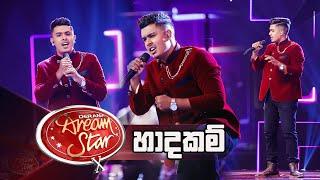 Thushan Kavindra | Hadakam ( හාදකම්) | Dream Star Season 10 Thumbnail