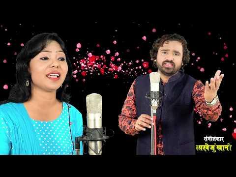 Runuk Jhunuk Pairi Baje रुनुक झुनुक पैरी बाजे  Champa Nishad & Anurag Sharma  Cg Song 2018