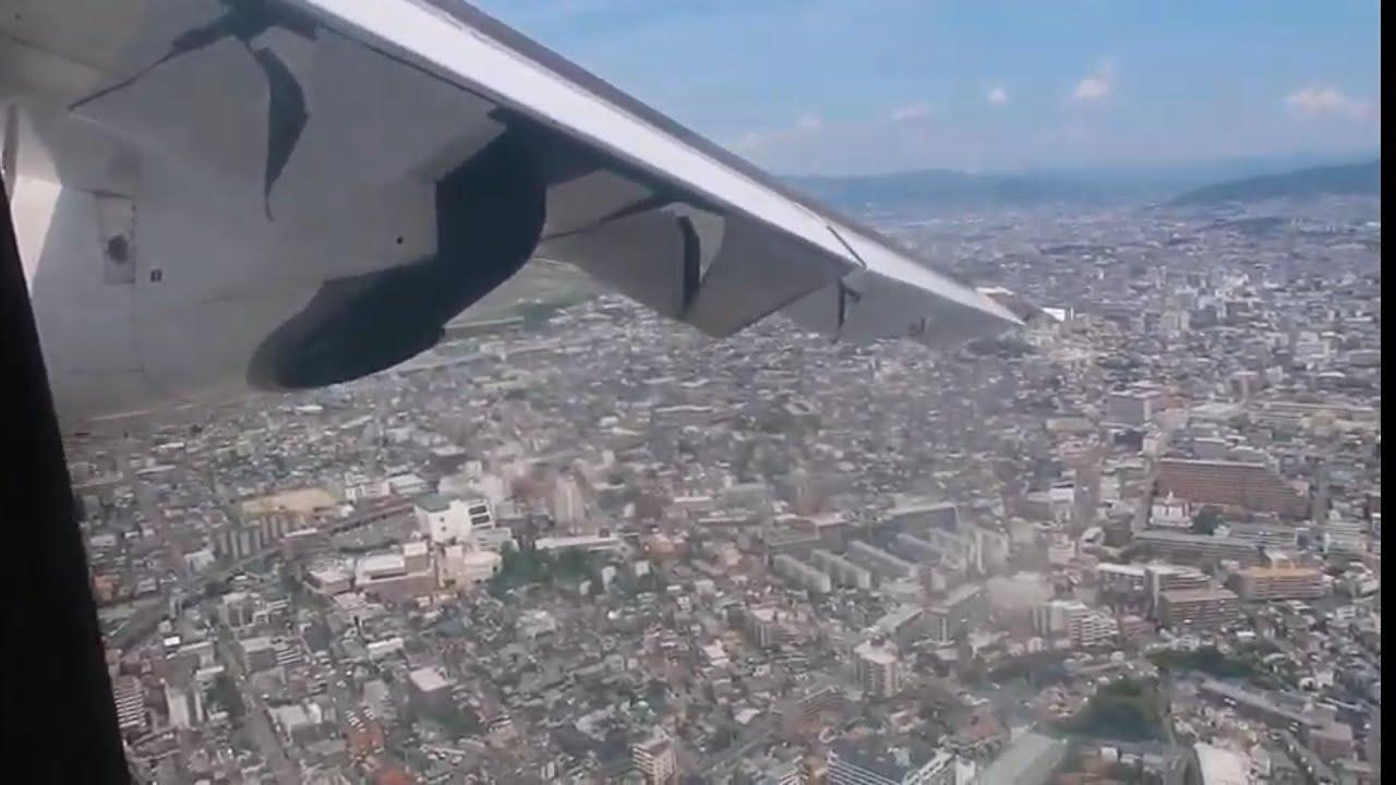 ATR42-600(プロペラ機)伊丹空港着陸  但馬発JAC2322便
