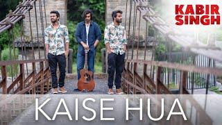 Kabir Singh | Kaise Hua (Reprise) | Twin Strings