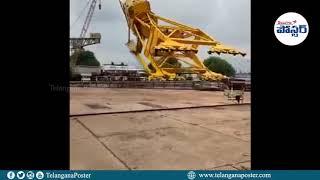Massive Crave Accident At VIZAG Hindustan Shipyard