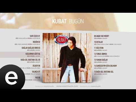 Kızılırmak Ağıtı (Kubat) Official Audio #kızılırmakağıtı #kubat