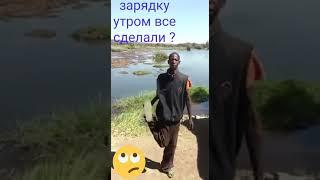Делай раз))
