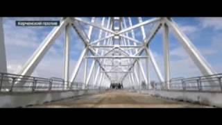 Строительство крымского моста переходит в финальную стадию интересное видео  youtube