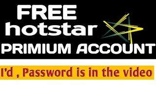 How to get hotstar premium account username and password