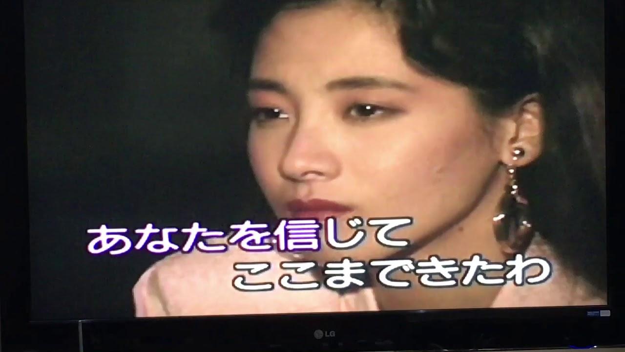 昔の名前で出ています カバー林淑貞107/12/15 (260) - YouTube