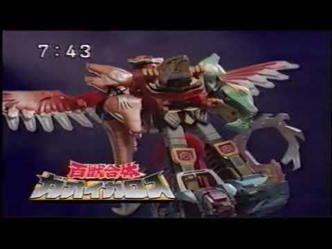 CM 百獣戦隊ガオレンジャー DXガオイカロス