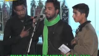 Anjuman Alamdar-e-Husaini | Shab-e-Bimar-e-Karbala | 24th Moharram 1437 | Amhat Sultanpur