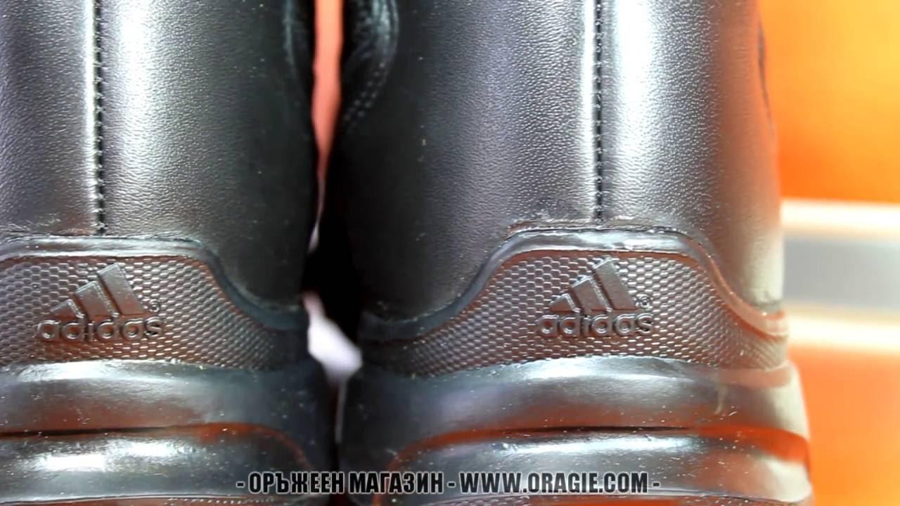 finest selection 4d564 a5c3d Adidas GSG 9.4  ОРЪЖИЕ.КОМ