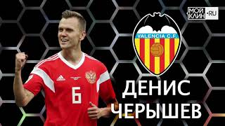 Футбольный ТопКА: Кто из русских играет заграницей?