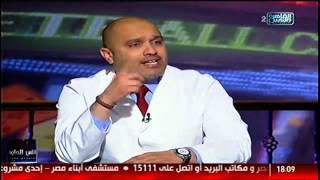 الناس الحلوة | بتشوف الدنيا أحلى مع د. أشرف سليمان .. و د. كريم إبراهيم الحلقة الكاملة 24 يناير