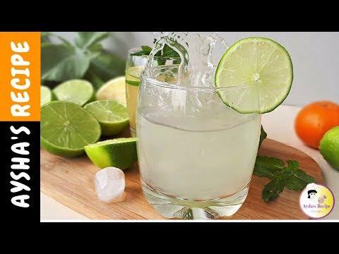 তিনটি পদ্ধতিতে মজাদার লেমন জুস - সংরক্ষন পদ্ধতিসহ |  Fresh Lemon Juice Recipe with Tips | Lemonade