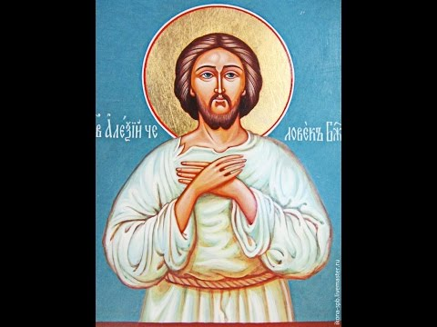 30 марта   Житие преподобного Алексия, человека Божия, 17 марта старый стиль