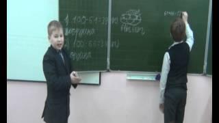 Фрагмент урока математики в 3 классе