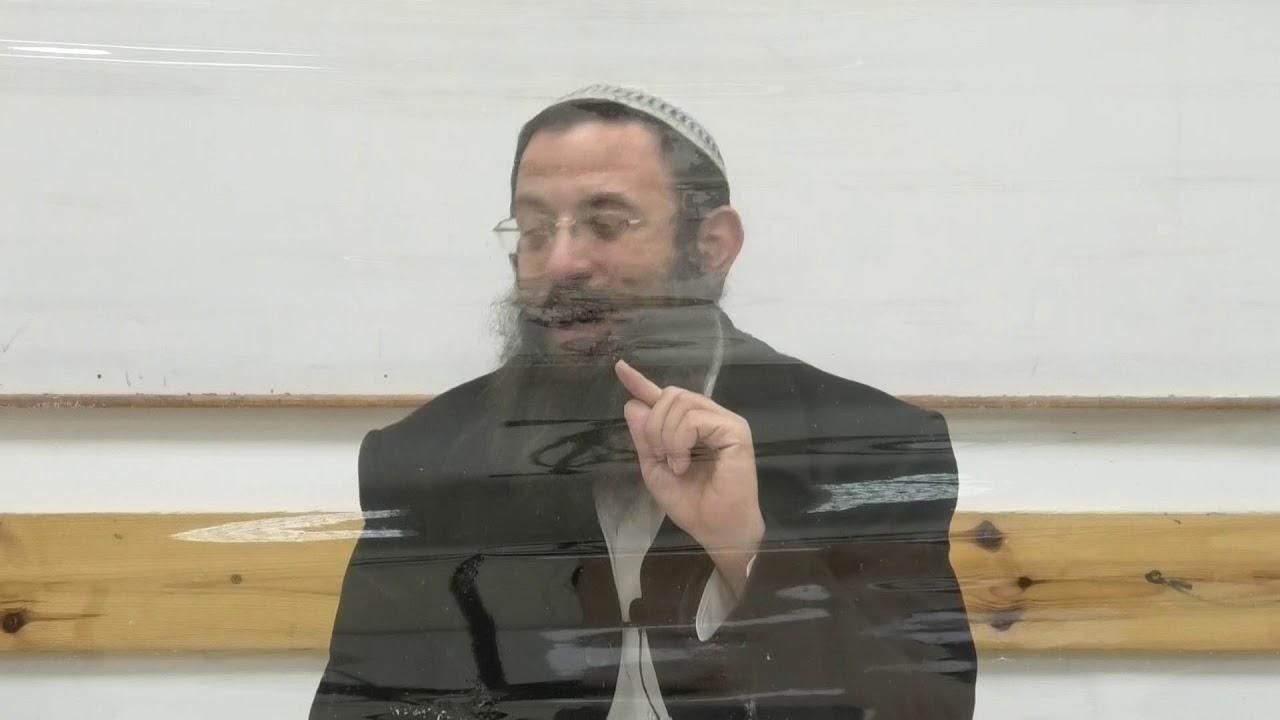 הלכות שהייה והטמנה סימן רנג סעיף ב. הרב אריאל אלקובי שליט''א