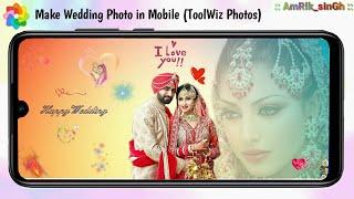 How to Make a Wedding Photo Album in Mobile | ToolWiz Photos Design | Shadi ke Photos Kaise Banaye