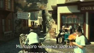 Карадай 62 серия (111). Русские субтитры