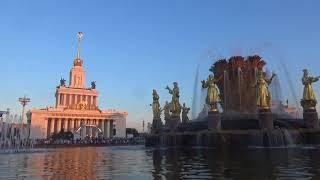Cимфонический оркестр Москвы «Русская филармония»