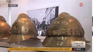 """Телеканал """"Звезда"""". Новости. Выставка раритетных пожарных машин"""