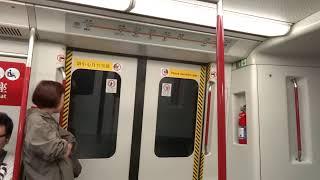 【時代變遷】港鐵 TCL CAF-Train (V605) 奧運至青衣 (青衣特車)