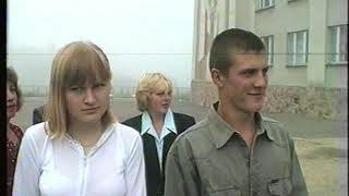 День знаний 1 сентября 2000 года Хомутчанская СОШ